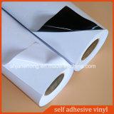 PVC物質的な灰色の付着力のビニール