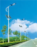 Luz de calle solar superior espesa de Haochang hecha en Jiangsu China