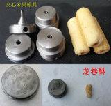 El Nacho de Jinan saltara la cadena de producción de Doritos de las virutas del bugle que hace la máquina