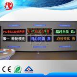 Прокрутка текста рекламы на панели дисплея светодиодный дисплей платы P10 светодиодный модуль дисплея