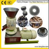 Petite capacité 180-200kg/h machine à granulés de bois (SKJ250)
