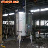 ステンレス鋼のミルク/ヨーグルトの発酵タンク