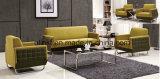 Moderno sofá de oficina de cuero genuino conjunto (NS-S607)