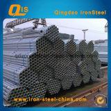 Tubo de acero sin costura galvanizado caliente (redondo, cuadrado, rectángulo)