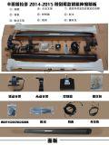 Etapa lateral da potência para auto peças sobresselentes de Toyota-Prado/etapa lateral elétrica/placa Running