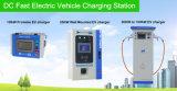 40kw EV는 충전소 단식한다 Chademo 프로토콜 (Level3)를 가진