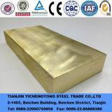 ASTMの標準真鍮薄板C27200