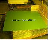 Placa de impressão de offset offset de alumínio