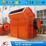Hc buena calidad Alto Impacto Eficiente fina trituradora de precio en China