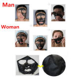 Pilaten retirent le nettoyeur de pore d'endroit de point noir que la boue de noir enlèvent hors fonction le masque facial