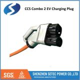 50kw Chademo와 CCS EV 충전소