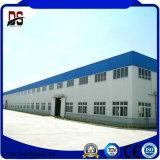 倉庫のためになされる熱い販売Q235の鉄骨構造