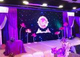 Светодиодная подсветка RGB-эффект освещения сцены свадьбы фоне шторы