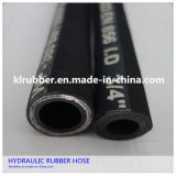 Boyau en caoutchouc hydraulique industriel tressé de fil d'acier inoxydable