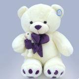 Jouet en peluche pour ours blanc doux pour ours en peluche
