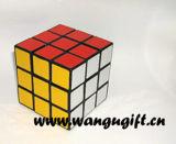 Magic Cube (CH-4004)