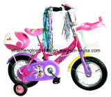 Front와 Rear Box (SH-KB102)를 가진 소녀 Kids Bicycle
