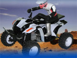 Nitro Powered 2WD ATV (ARC-041)