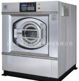 Équipement de lavage de blanchisserie