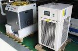 1500*3000mm Cortador láser CNC, máquina de corte láser de fibra 1200W de Acero Inoxidable