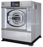 Une nouvelle machine à laver