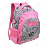 Modo School Bag Backpack per Teenagers Girls Student (SCB130224)