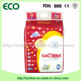 Bebê popular de venda quente dos tecidos da câmera em Paquistão (S/M/L/XL)