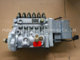 High PerformanceのCummins Fuel Injection Pump
