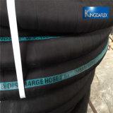 Descarga de succión de caucho utilizado el agua del tubo flexible de S/D