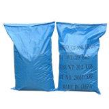 CAS 482-89-3の大桶の青1の粉の藍色