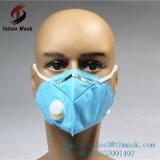 産業働く安全塵のマスク、禁煙のマスク