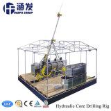L'exploration géologique multifonction avec la machine de forage de base de qualité supérieure (HFP600PLUS)
