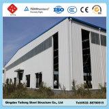 Entrepôt préfabriqué de construction de structure métallique de poids léger