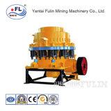 新型鉱山の工場ばねの円錐形の粉砕機機械