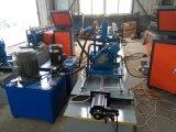 機械を形作るオメガの天井ロール