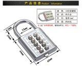 盲人のダイヤル錠、盲人ロック、パッドロック、亜鉛合金のパッドロック、AlB1001