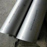 Aleación Inconel 718 tubos de aleación de níquel de tubo de acero inoxidable N07718