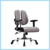 Silla colorida modificada para requisitos particulares del juego del estilo del ordenador del eslabón giratorio de la silla de la oficina del estilo que compite con