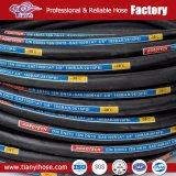 Tubo flessibile di gomma Braided idraulico ad alta pressione del filo di acciaio di SAE100 R1