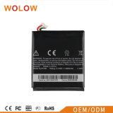 Bateria móvel das vendas quentes para a bateria de HTC um