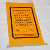 Полипропиленовый мешок тканый упаковка 10 кг 20 кг 50 кг зажигания