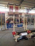 HDPE и LDPE Double-Head выдувания пленки машины