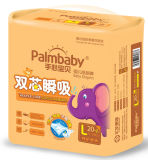 Couche-culotte superbe de bébé d'absorptivité de double faisceau