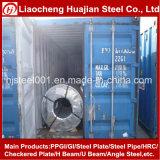 중국에서 최신 판매 최고 가격 전성기 강철 코일 PPGI