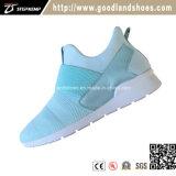 新しい方法女性の偶然のスニーカーのスポーツの靴20143