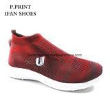 [فكتوري بريس] أسود [فلنيت] [منس] رياضة أحذية يركض رياضات عال صنف تصميم