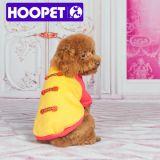 Noble Prince Triple Color Set Dog Coats