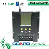 80A, 12V/24V 의 LCD 지능적인 태양 관제사