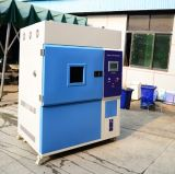 Programmierbare Xenonlampe-Aushärtungs-Widerstand-Prüfungs-Maschine für Kunstleder (HD-E711)