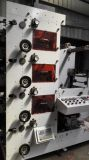 고속 Flexographic 인쇄 기계 (RY-320-4C)
